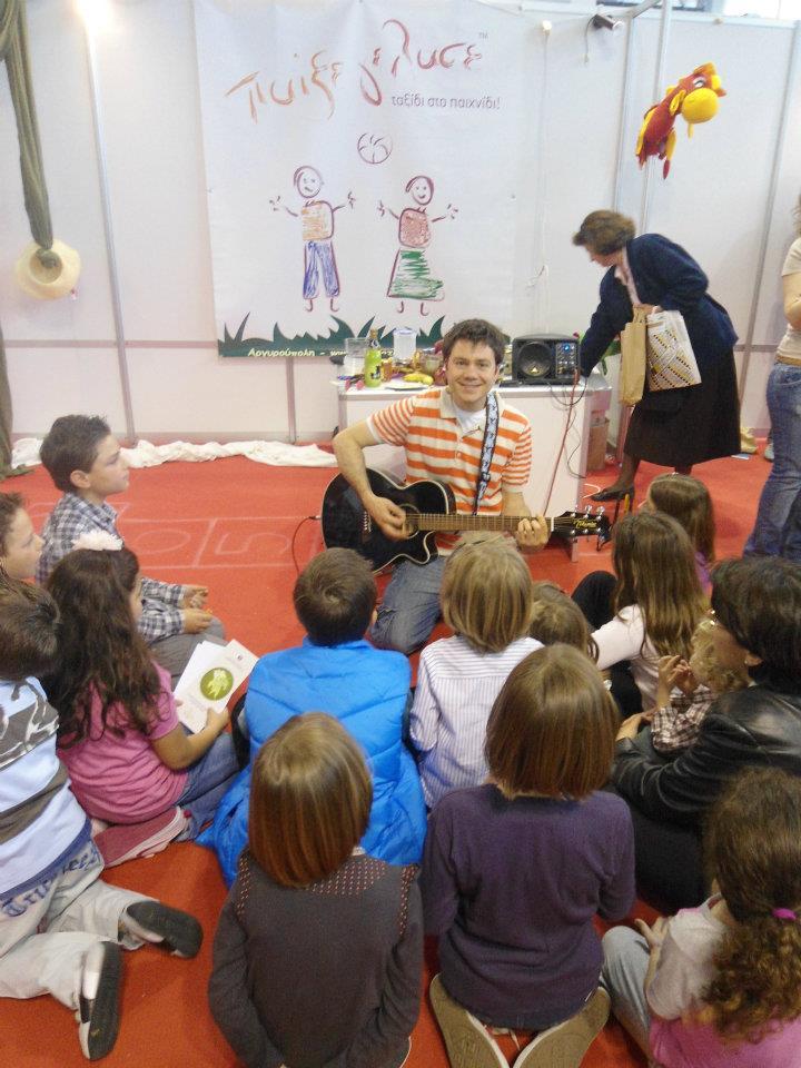 Φεστιβάλ Λαδιού Ελιάς Απρίλιος 2012