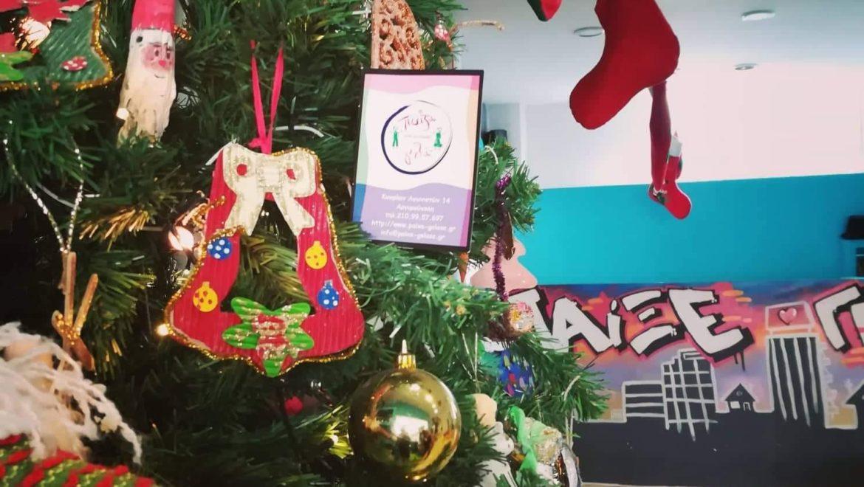 Ανανεώνουμε το ραντεβού μας Τρίτη 1 Δεκεμβρίου 2020  με το στολισμό του Δέντρου μας !